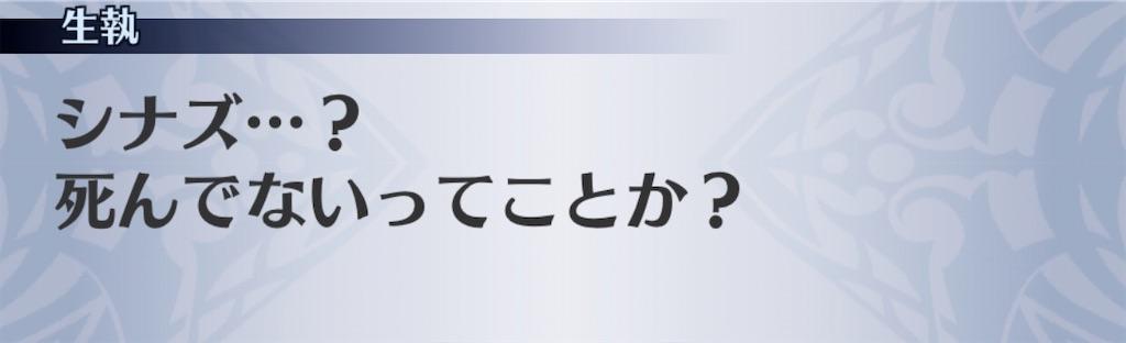 f:id:seisyuu:20200425195039j:plain