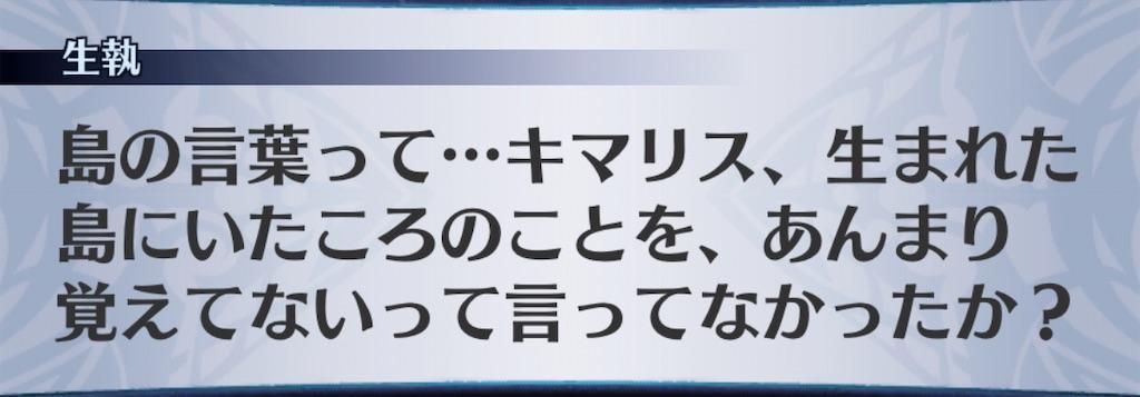 f:id:seisyuu:20200425195119j:plain