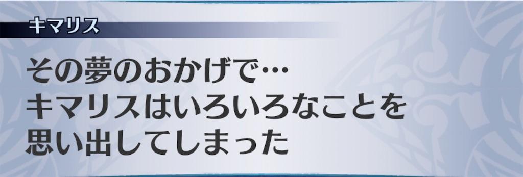 f:id:seisyuu:20200425195231j:plain