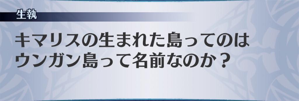 f:id:seisyuu:20200425195819j:plain