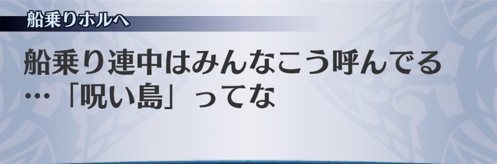 f:id:seisyuu:20200425195837j:plain