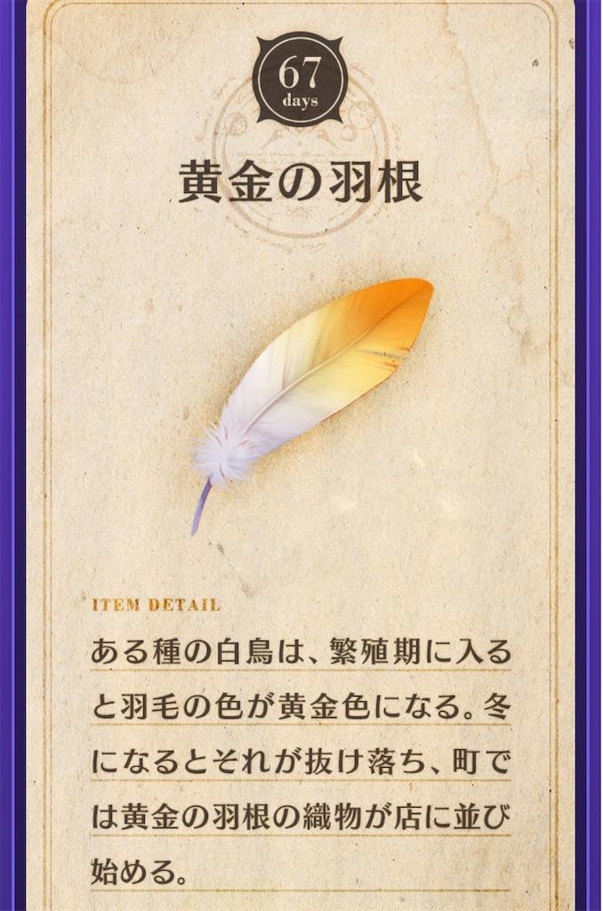 f:id:seisyuu:20200426182503j:plain