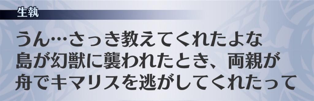f:id:seisyuu:20200426182557j:plain