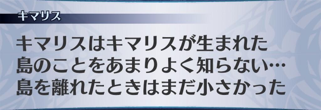 f:id:seisyuu:20200426182708j:plain
