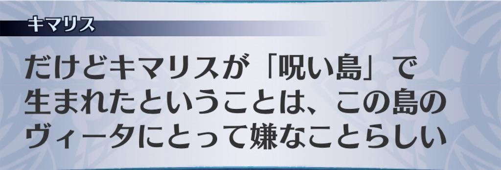 f:id:seisyuu:20200426182728j:plain