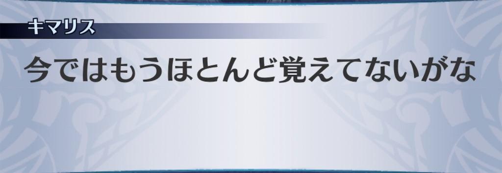 f:id:seisyuu:20200426182823j:plain