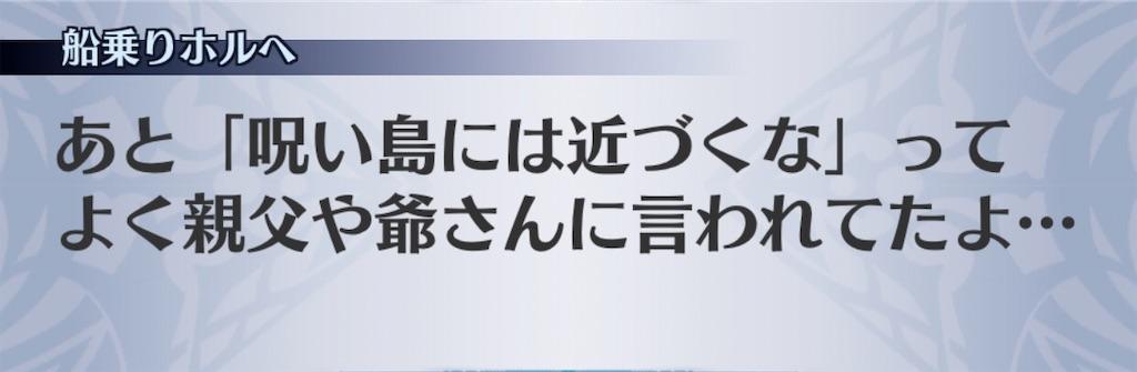f:id:seisyuu:20200426183433j:plain