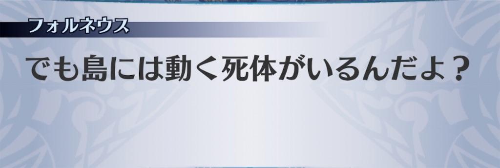 f:id:seisyuu:20200426183812j:plain