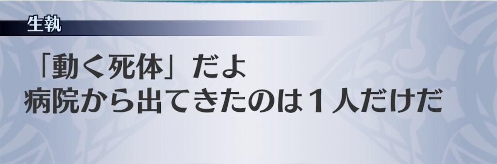 f:id:seisyuu:20200426185004j:plain