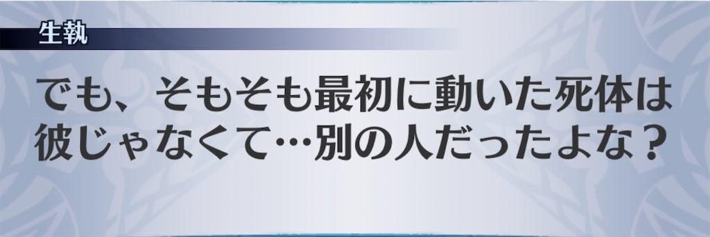 f:id:seisyuu:20200426185009j:plain