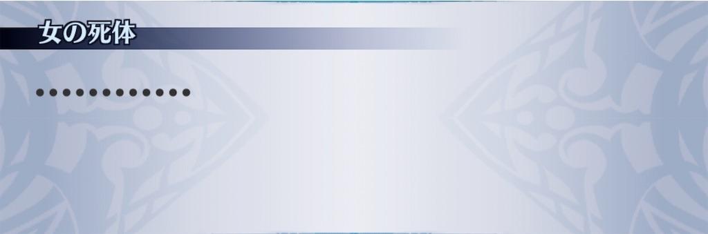 f:id:seisyuu:20200426205559j:plain