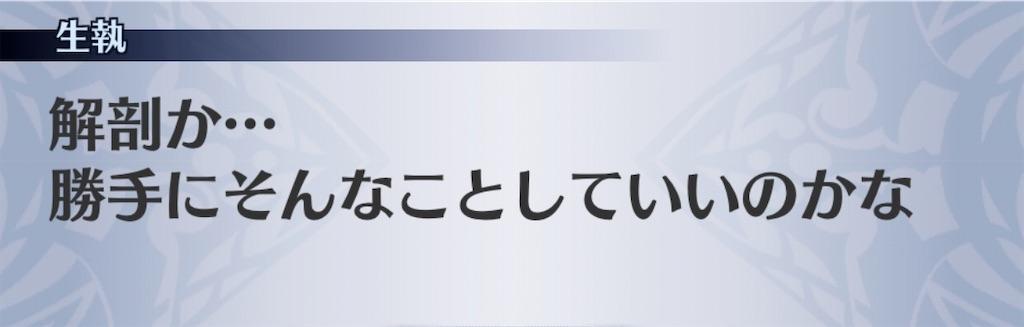 f:id:seisyuu:20200426214402j:plain