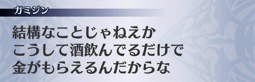 f:id:seisyuu:20200427062910j:plain