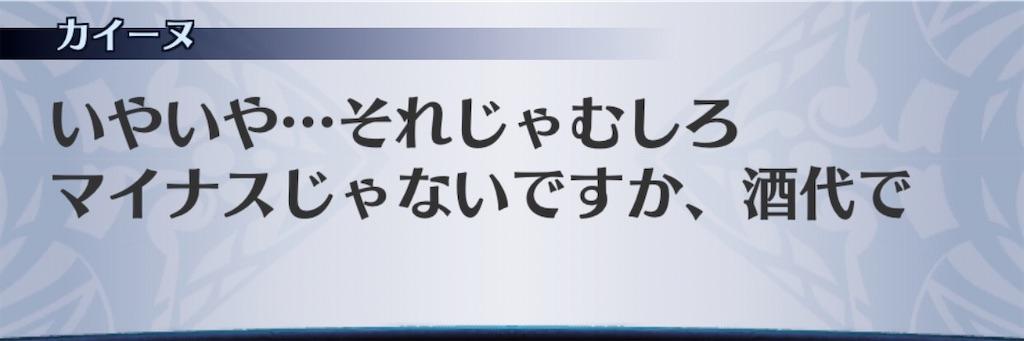 f:id:seisyuu:20200427063113j:plain