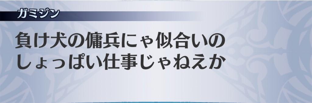 f:id:seisyuu:20200427063137j:plain