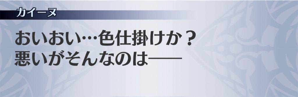f:id:seisyuu:20200427063331j:plain