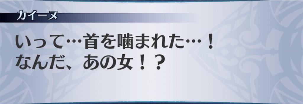 f:id:seisyuu:20200427063703j:plain