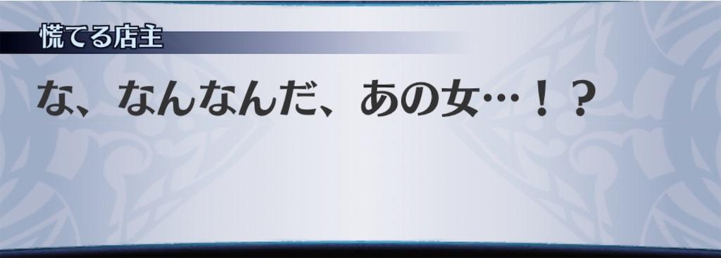 f:id:seisyuu:20200427063726j:plain