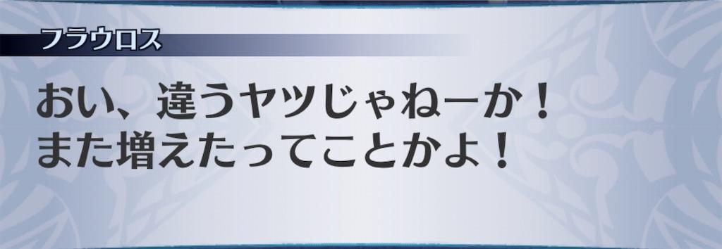 f:id:seisyuu:20200427172502j:plain