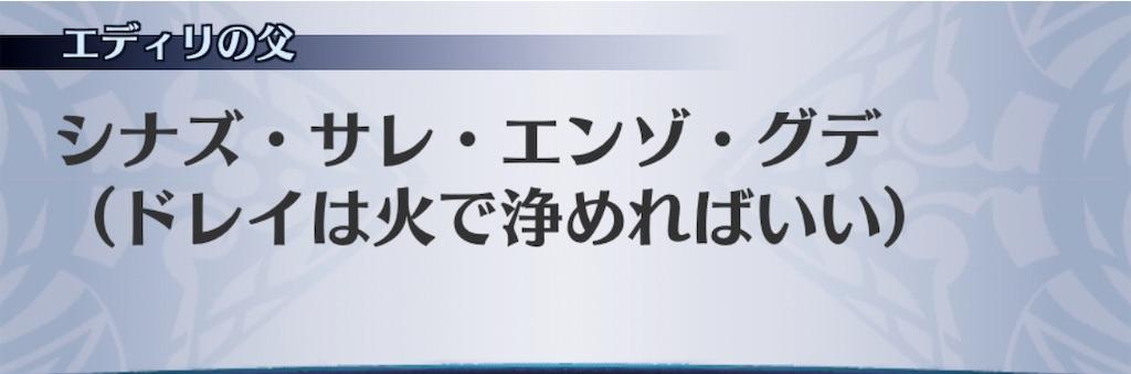 f:id:seisyuu:20200427185221j:plain