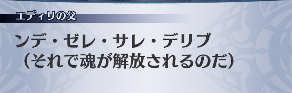f:id:seisyuu:20200427185225j:plain