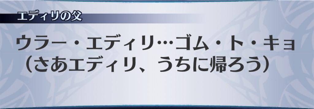 f:id:seisyuu:20200427185558j:plain