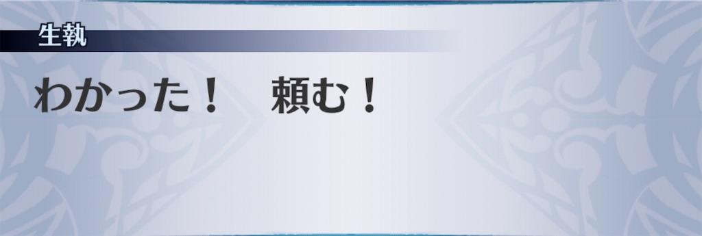 f:id:seisyuu:20200427185730j:plain