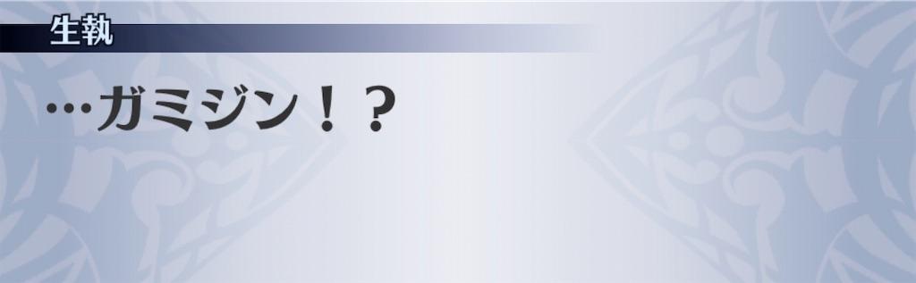 f:id:seisyuu:20200427185849j:plain