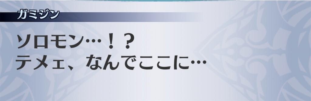 f:id:seisyuu:20200427185853j:plain