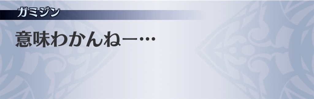 f:id:seisyuu:20200427190014j:plain