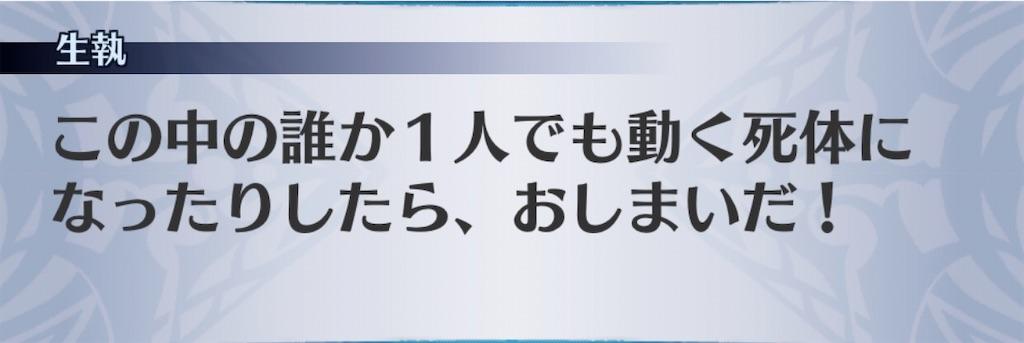 f:id:seisyuu:20200427190303j:plain
