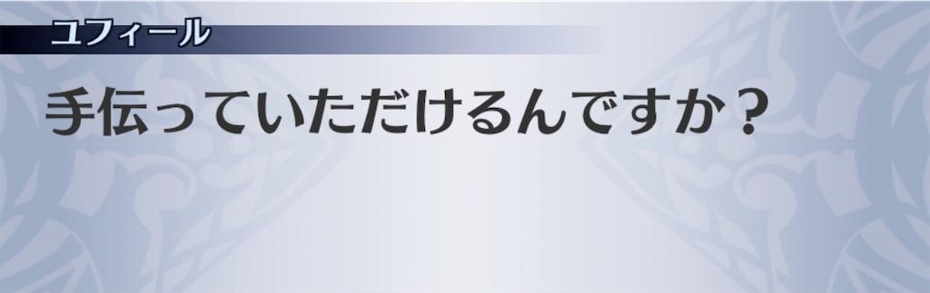 f:id:seisyuu:20200428171839j:plain