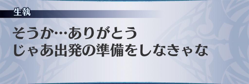 f:id:seisyuu:20200428171919j:plain