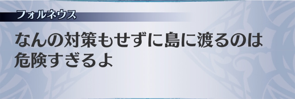 f:id:seisyuu:20200428172643j:plain