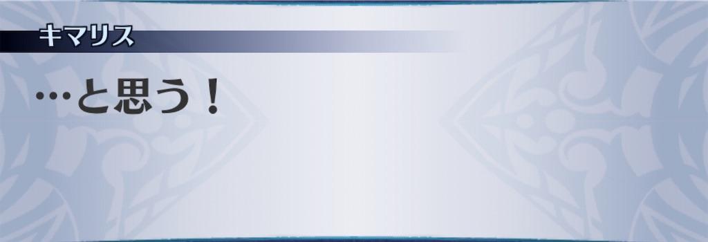 f:id:seisyuu:20200428173055j:plain