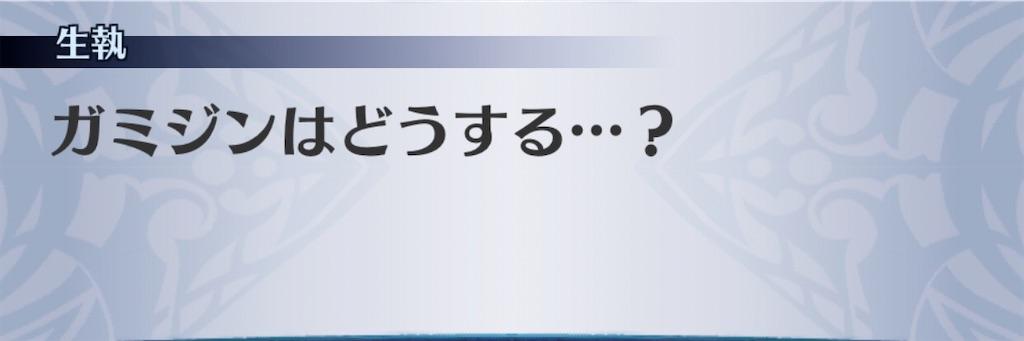 f:id:seisyuu:20200428173438j:plain