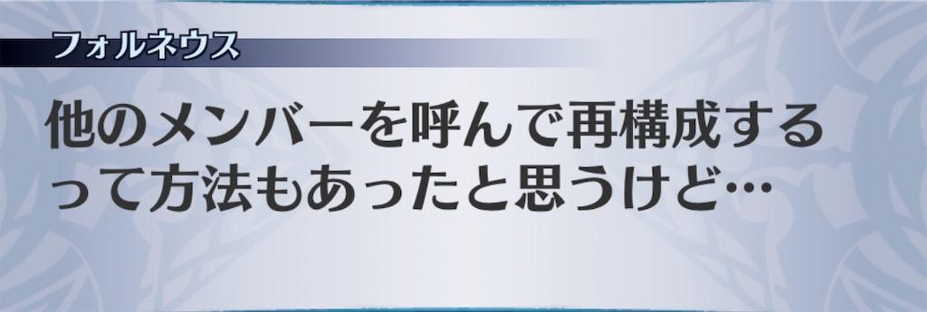 f:id:seisyuu:20200428193044j:plain