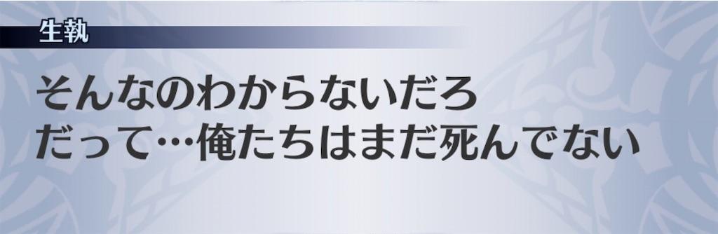 f:id:seisyuu:20200428193242j:plain