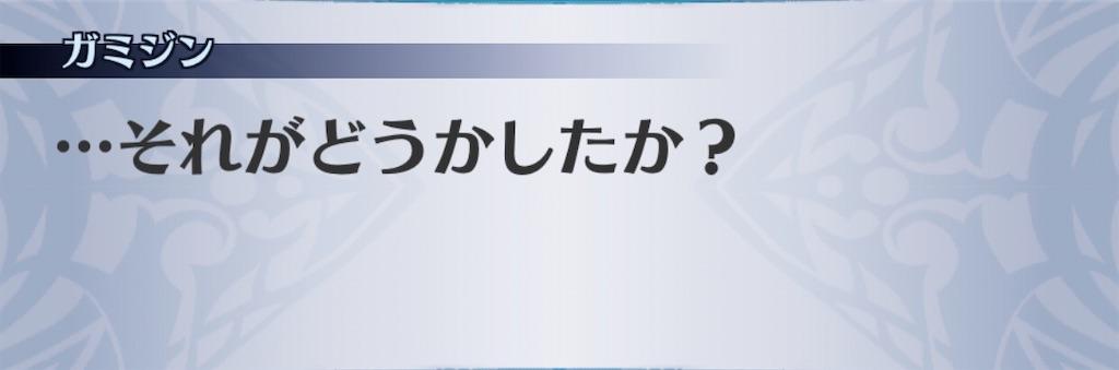 f:id:seisyuu:20200428193954j:plain