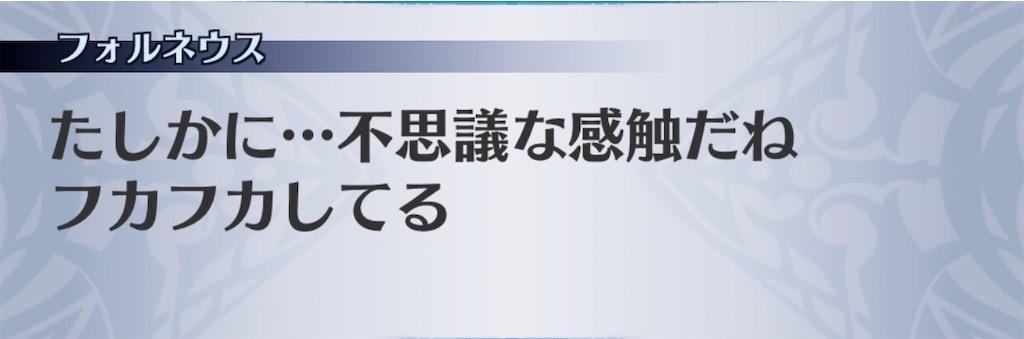 f:id:seisyuu:20200428194004j:plain