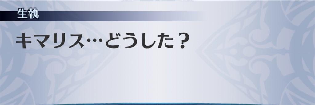f:id:seisyuu:20200428194308j:plain