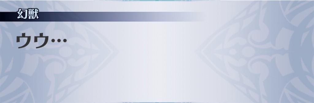 f:id:seisyuu:20200429170806j:plain