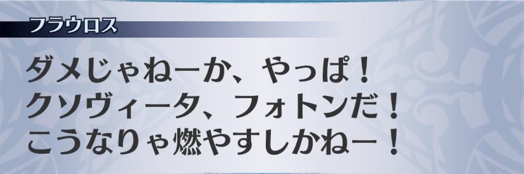 f:id:seisyuu:20200429170811j:plain