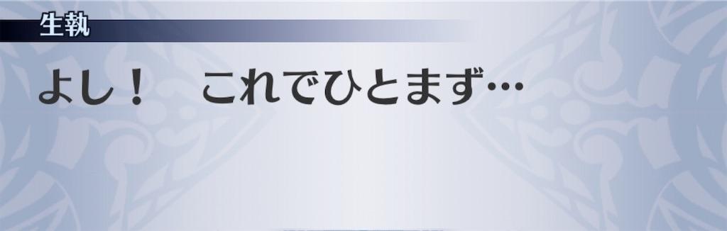 f:id:seisyuu:20200429172535j:plain