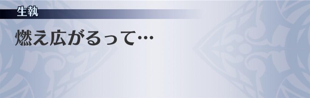 f:id:seisyuu:20200429173929j:plain
