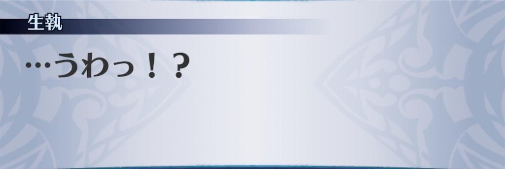 f:id:seisyuu:20200429173938j:plain