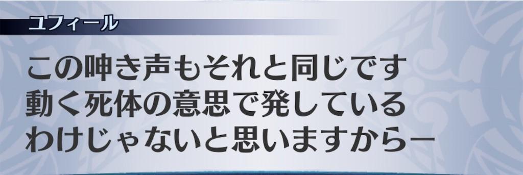 f:id:seisyuu:20200429174512j:plain