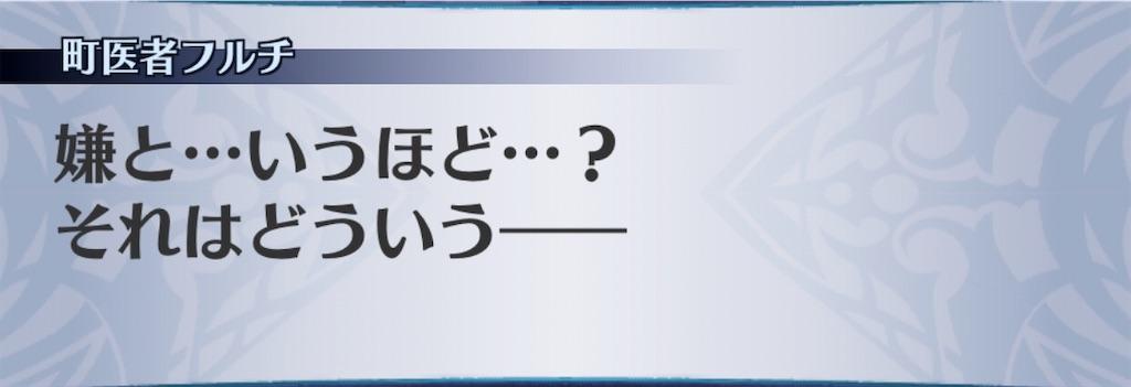 f:id:seisyuu:20200429174936j:plain