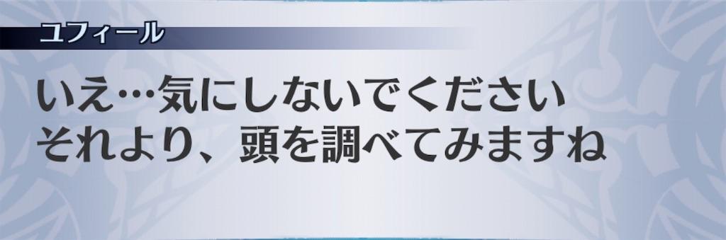 f:id:seisyuu:20200429174948j:plain