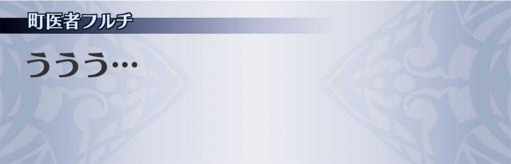 f:id:seisyuu:20200429181607j:plain